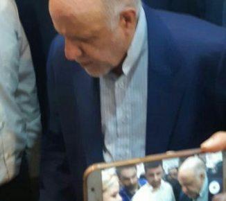 نشست فوق العاده وزیر محترم نفت دکتر بیژن زنگنه و وزیر محترم صمت دکتر رضا رحمانی